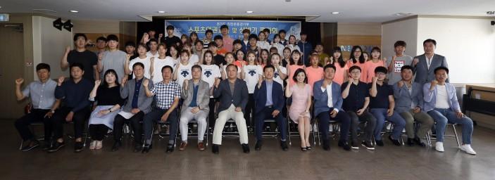 도직장팀 상반기평가회 및 인권교육