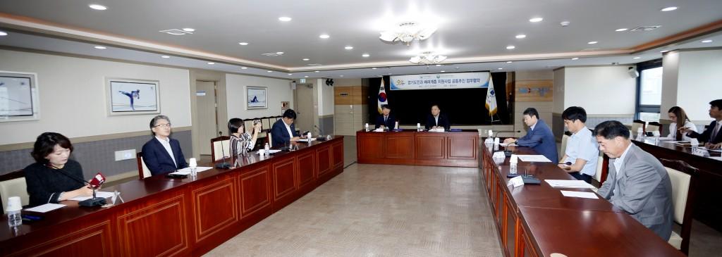 170906 도사회복지관협회 업무협약