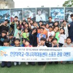 170905 대학자원봉사단 현장이벤트(KT위즈 야구관람)