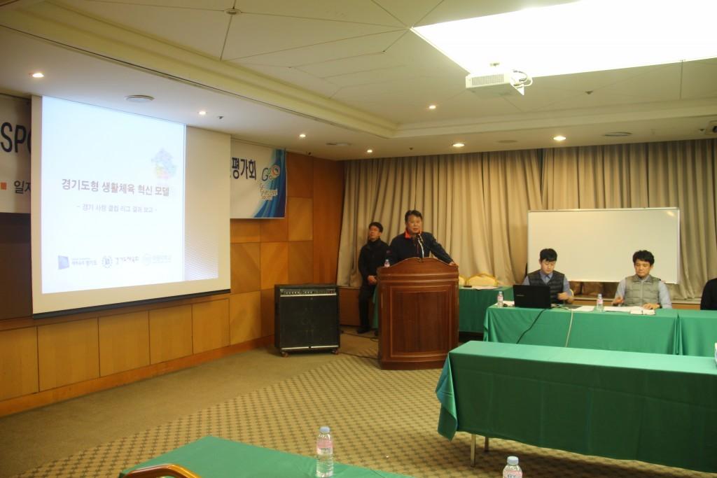 171221 2017대학자원봉사단 운영개선평가회