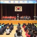 박상현 사무처장 인사말